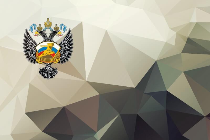 Минспорт РФ предлагает программу развития федеральных учебно-тренировочных баз по всем олимпийским видам спорта