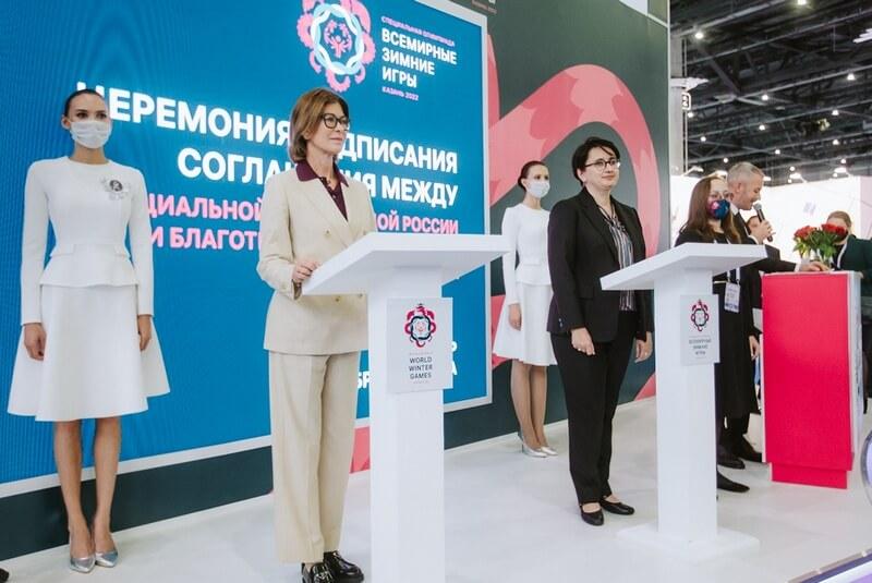 В России стартует проект «Инклюзивный спорт для всех»